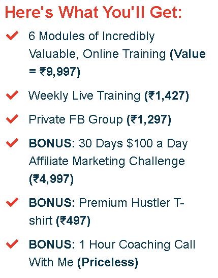 Rahul mannan offers